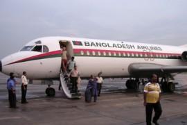 Van kathmandu naar Yangon