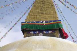 Meer Kathmandu