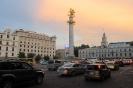 Tbilisi - Tavisuplebis Moedani plein