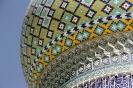 Shiraz - Imamzadeh Ali moskee