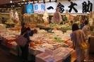 Kanazawa - Omi-Cho<br />markt