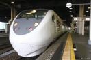Kyoto - Leuk<br />treintje!