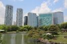 Tokyo - Hama Rikyu Gardens