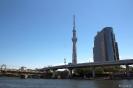 Tokyo - Tokyo Sky Tree
