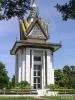 Lilling fields - Het monument van Choeung Ek