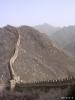 Beijing - De muur