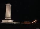 Beijing - Tianmen plein in de avond