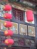 Pingyao - Lampionnen aan de fraaie gevel van een oud huis in Pingyao