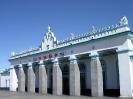 Mongolië - stationnetje onderweg