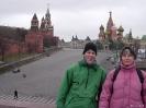 Rusland - Bij het Rode plein