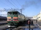 Rusland - Loc van de trein