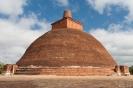 Anuradhapura - Dagoba