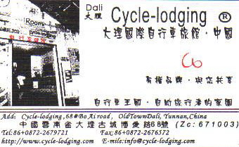 cycle lodge